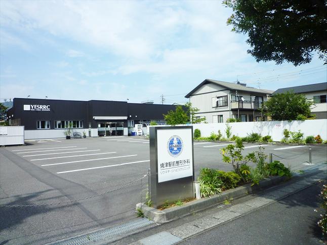 焼津駅前整形外科リウマチ・リハビリクリニックのホームページへようこそ